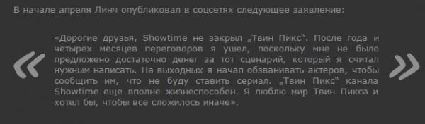 dle quote primitive variant - DLE — цитата с кавычками сверху и снизу, две картинки background в один div