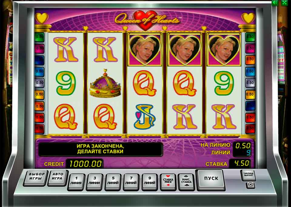 """Изображение игрового автомата """"Королева сердец"""""""