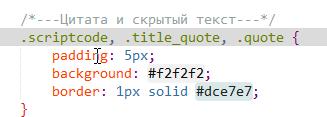 quote unistyle - DLE — цитата с кавычками сверху и снизу, две картинки background в один div
