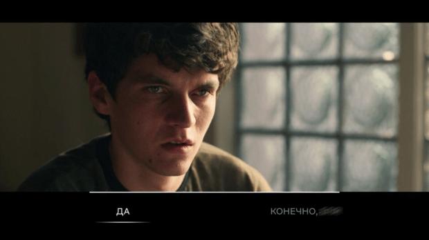 bandersnatch 620x348 - Black Mirror — сериал, обязательный к просмотру всем