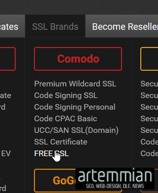 comodo select free ssl - Как бесплатно получить SSL, как настроить протокол https, как получить зеленый замок в адресной строке