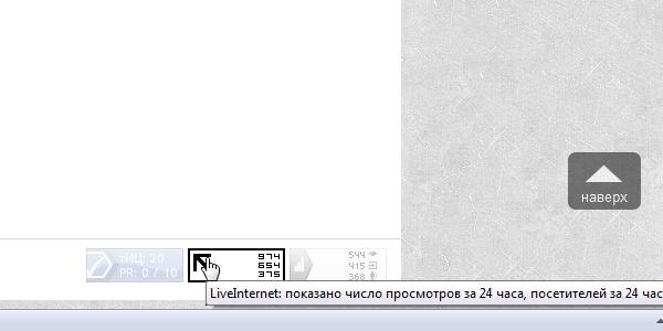 css hideimg opacity - CSS — затемненные картинки при наведении осветляются