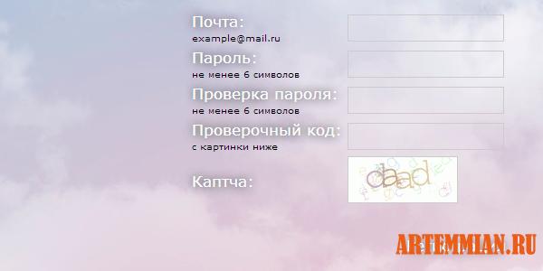 css nobg bg - CSS - прозрачный фон, как отключить background