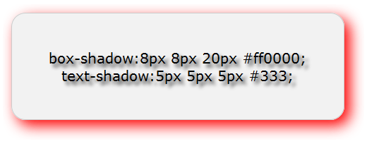 css3 box text shadow radius 1 - CSS3 — box-shadow и text-shadow