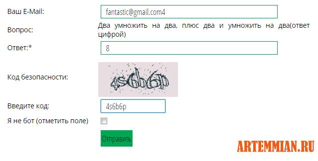 dle antibot checkfield - DLE - защита от регистрации ботов с помощью чекбокса