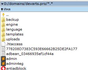 dle backup 1 - DLE - быстрый переезд на хостинг не используя инсталятор