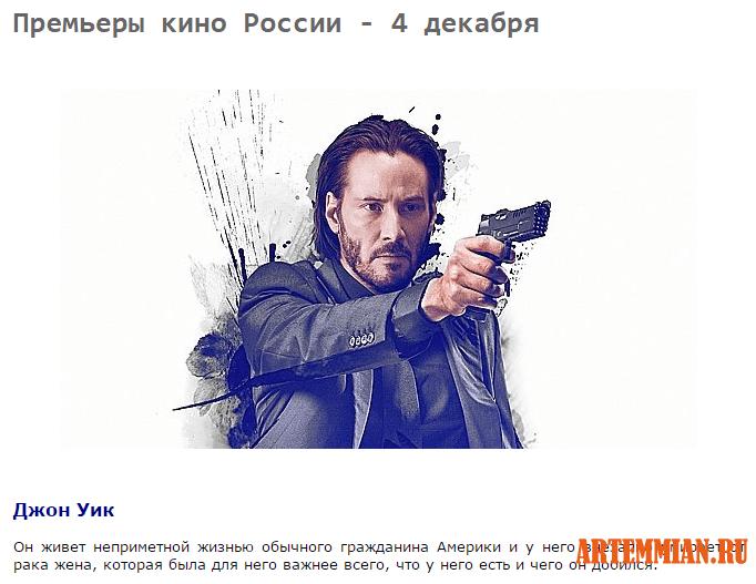 dle making online portal 3 - DLE - как создать сайт с онлайн фильмами