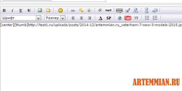 dle massovaya zamena domena v kartinke mysql - DLE - массовая замена домена в адресе картинки через MySQL