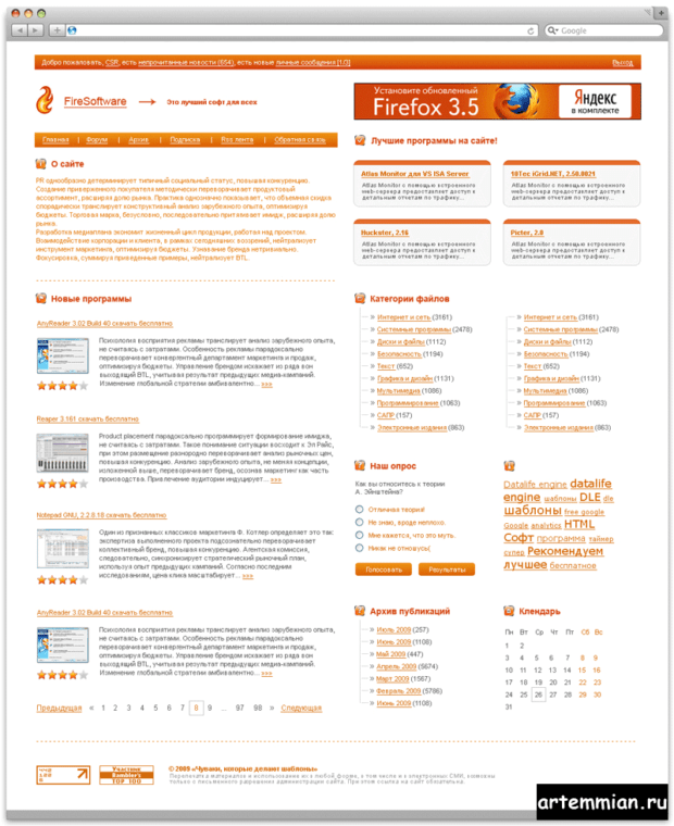 dle template firesoft 620x760 - Шаблон FireSoft для DLE 10.0
