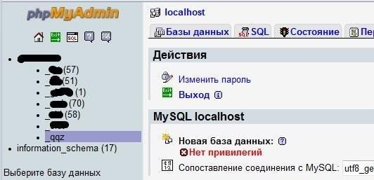 dle backup 6.3 - DLE - быстрый переезд на хостинг не используя инсталятор