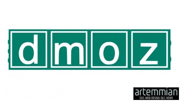 dmoz closing - Каталог DMOZ официально закрывается в марте 2017