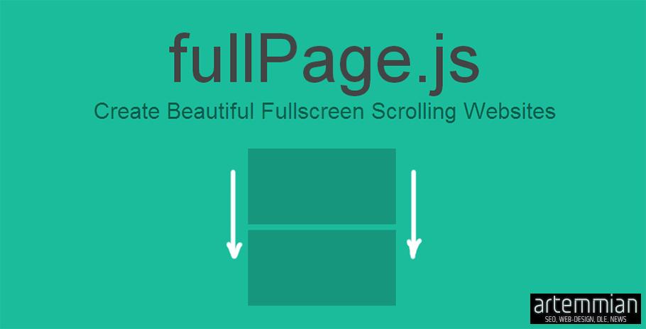 fullpage scroll jquery plugin - JQ — прокрутка экранов, поблочная прокрутка на лэндинге и не только