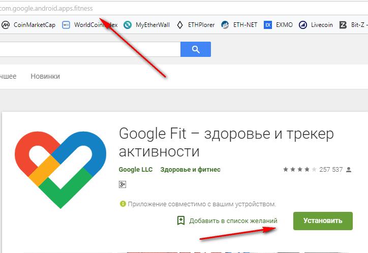 google play unactive to active download - Google Play — как исправить неактивную кнопку скачивания