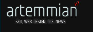 logo artemmian.ru  - Monitorica — невероятно красивый шрифт