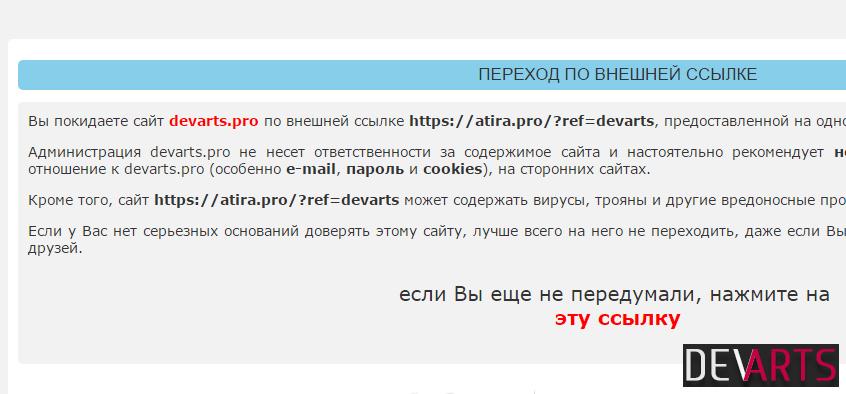 php get redirect page buffer - Редирект внешних ссылок через PHP $_GET, HTTP ссылки на HTTPS страницах без потери зеленого замка