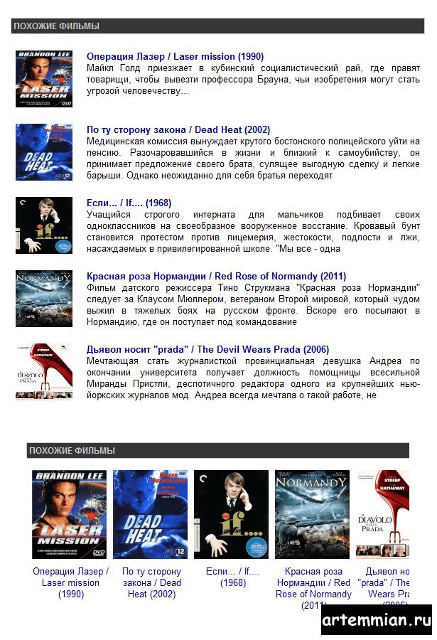 related news dle vertical and horizontal - DLE — похожие новости вертикально и горизонтально