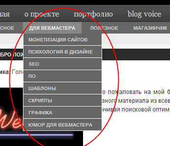 seo page3 - DLE - больше страниц второго и третьего уровня вложенности