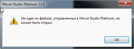 sony movie 2 - Sony Movie Studio — как добавить avi, кодеки для avi файлов