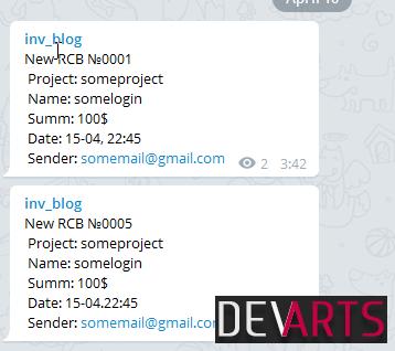 telegram rcb message - Telegram - форма заказа, отправка в чат с сайта, запись в txt и экспорт в Excel