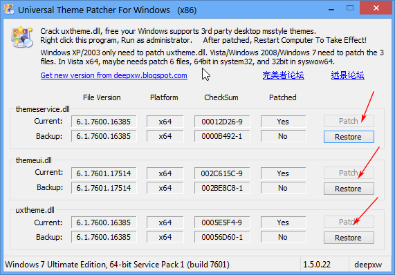 universal theme patcher for win7 - Как из Windows 7 сделать  Windows 8. Темы для Win 7, похожие на Win 8