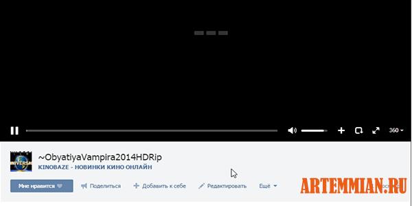 vk video - Новая страница видео Вконтакте или конец армии кинопабликов