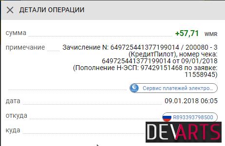 vktarget payment - Vktarget — заработок от 50 рублей в сутки на аккаунтах социальных сетей