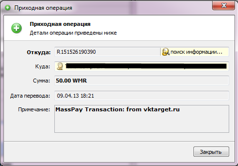 vktarget - Vktarget — заработок от 50 рублей в сутки на аккаунтах социальных сетей