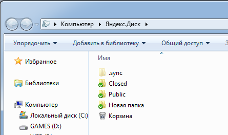 disk yandex 4 - Яндекс.Диск — 10 гигабайт в облаке бесплатно