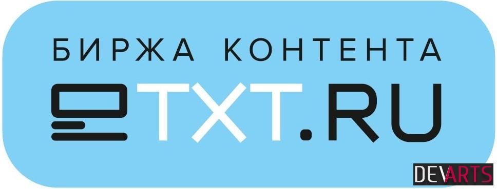 etxt logo - eTXT — работа на бирже копирайтинга, как начать, что делать