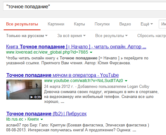 google search n5 - Команды для точного поиска в Google
