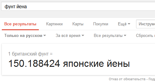 google search n8 1 - Команды для точного поиска в Google