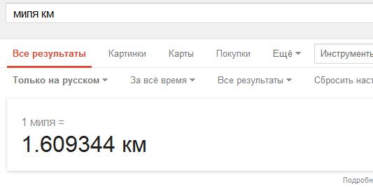 google search n8 3 - Команды для точного поиска в Google