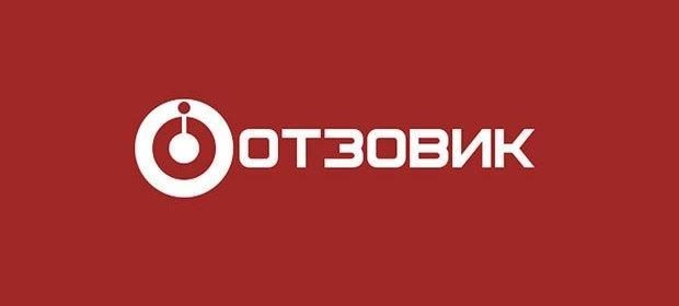 otzovik - Отзовик — новая сфера заработка головой