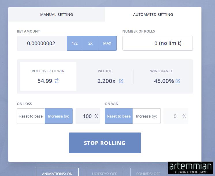 primedice optimal - Primedice - заработок биткоинов на полном автомате