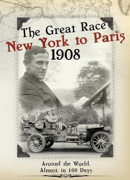 the greatest auto race on earth - Величайшая автогонка в истории