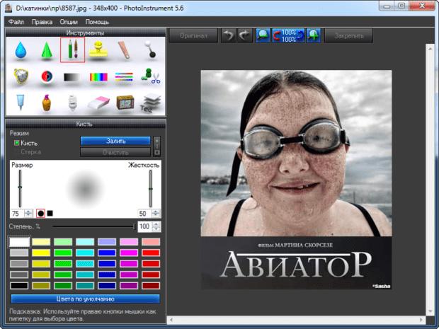 PhotoInstrument editor 3 620x465 - PhotoInstrument — обработка лиц без углубления в тему