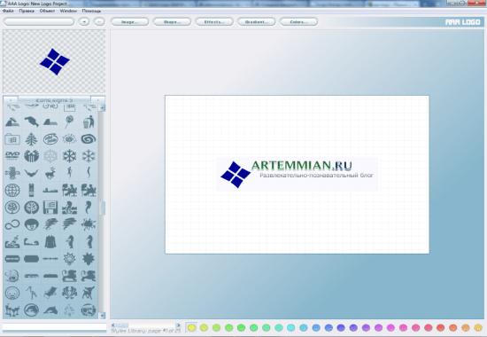 aaa logo interface - AAA Logo — сложный дизайнерский логотип без опыта и навыков