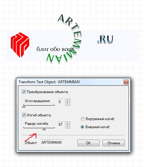 aaa logo variable 1 - AAA Logo — сложный дизайнерский логотип без опыта и навыков