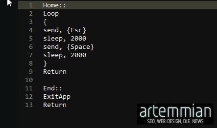 ahk script - Автокликер, авто-нажатие на клавиши, скрипт, имитирующий клавиатуру