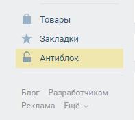 browser ukraine unblock - Бесплатный мобильный и десктопный VPN, как обойти блокировку социальных сетей в Украине