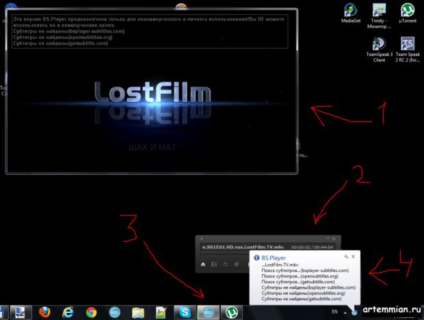 bsplayer extend window for video 620x468 - BS Player — проигрыватель, достойный внимания