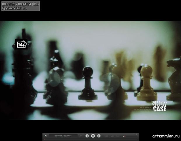 bsplayer fullscreen info 620x484 - BS Player — проигрыватель, достойный внимания