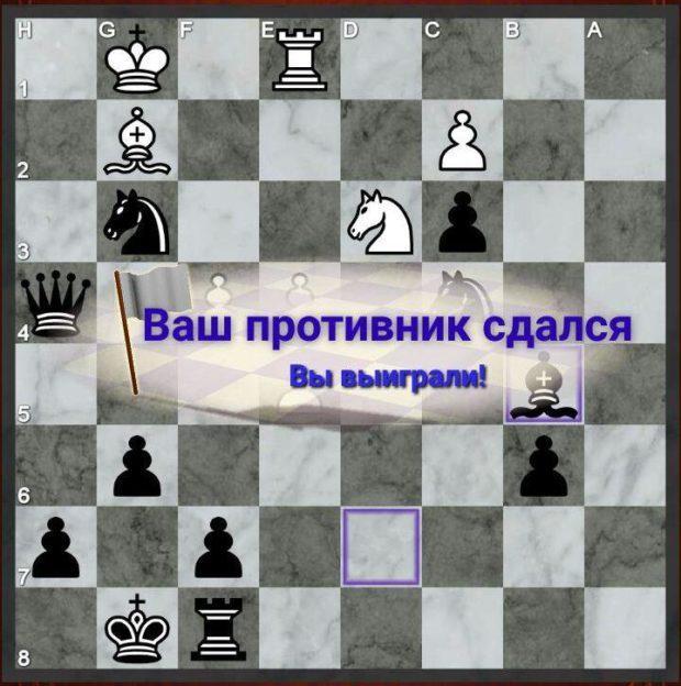 chess free android 620x624 - Chess Free — одна из самых сильных шахматных игр для Android