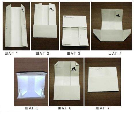 cover for discs paper a4 - Конверт для дисков из листа А4 без ножниц и клея