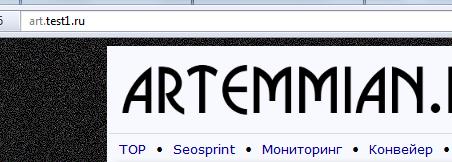 denwer art.test1 .ru  - Денвер — локальный сервер на своем компьютере