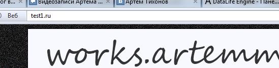 denwer test1.ru  - Денвер — локальный сервер на своем компьютере