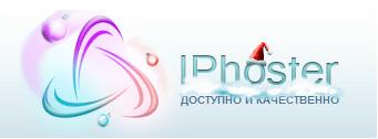 iphoster logo - Iphoster - быстро и качественно. Хостер номер 1