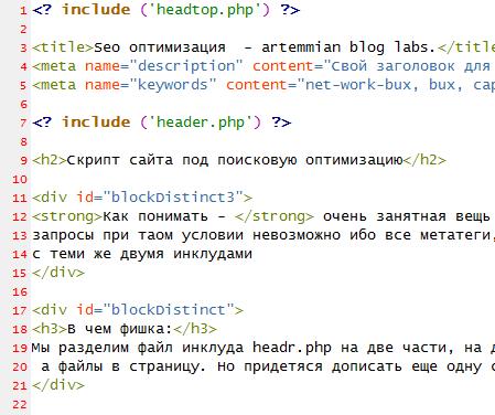 notepad 2 html scheme - Notepad2 — замена стандартного блокнота
