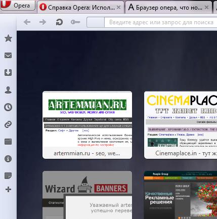 opera presto mail side - Opera Presto — уникальные возможности заброшенного браузера