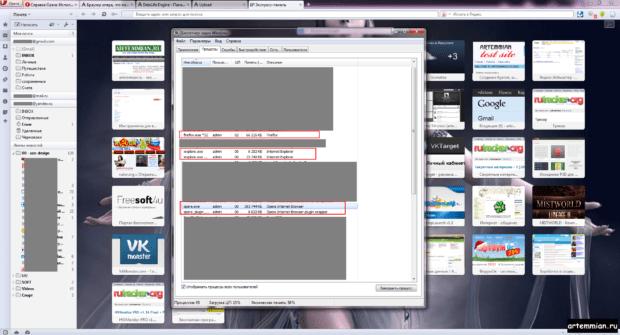 opera presto ram 620x335 - Opera Presto — уникальные возможности заброшенного браузера